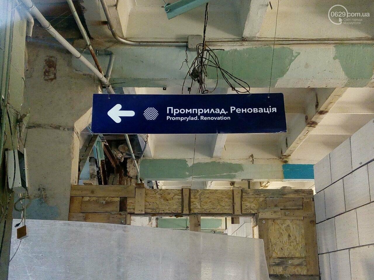 Как мариупольцам вернуть право на город, - ФОТО, фото-8