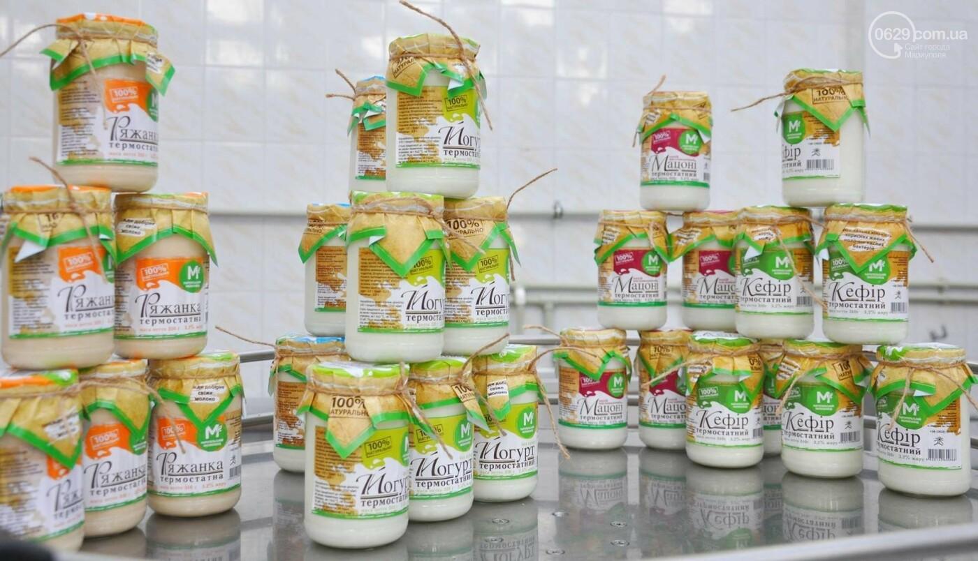 Юрий Тернавский: «Мариупольский молокозавод может напоить молоком каждого жителя Мариуполя и Приазовья», фото-60