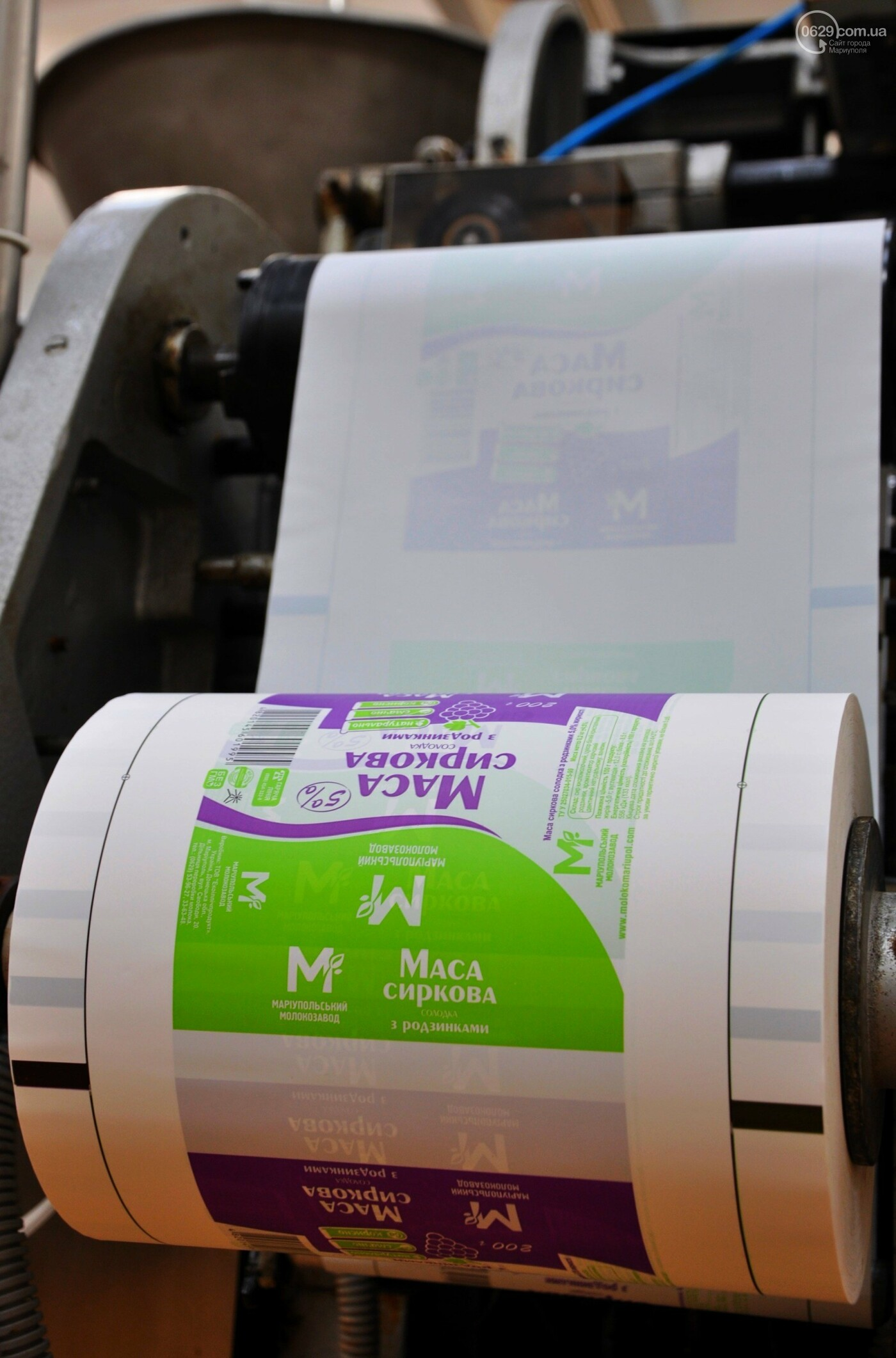 Юрий Тернавский: «Мариупольский молокозавод может напоить молоком каждого жителя Мариуполя и Приазовья», фото-69