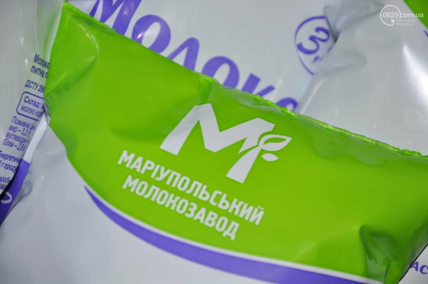 Юрий Тернавский: «Мариупольский молокозавод может напоить молоком каждого жителя Мариуполя и Приазовья», фото-84