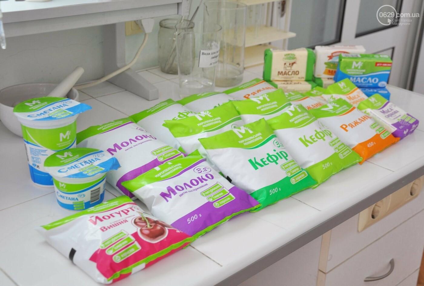 Юрий Тернавский: «Мариупольский молокозавод может напоить молоком каждого жителя Мариуполя и Приазовья», фото-50