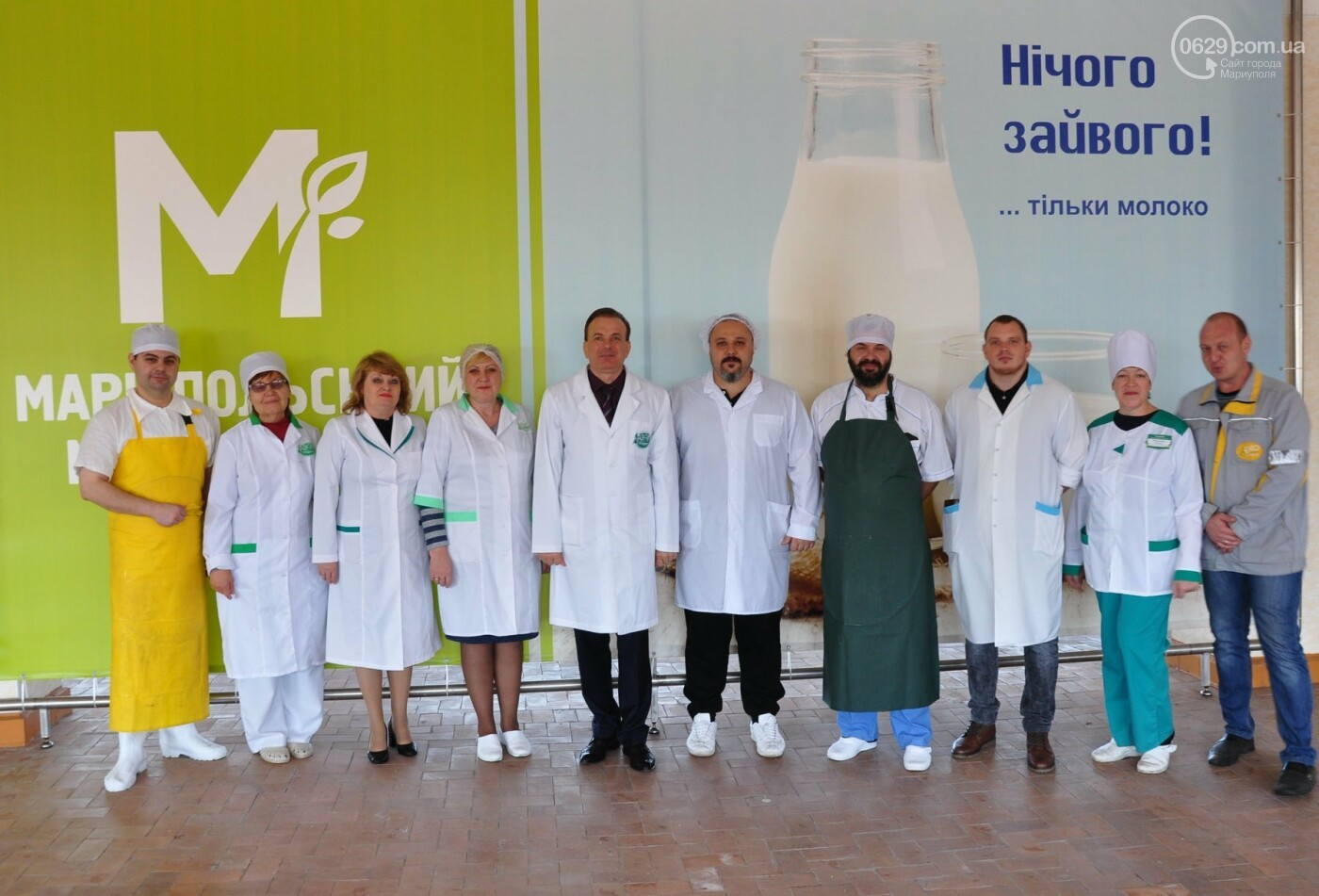 Юрий Тернавский: «Мариупольский молокозавод может напоить молоком каждого жителя Мариуполя и Приазовья», фото-89