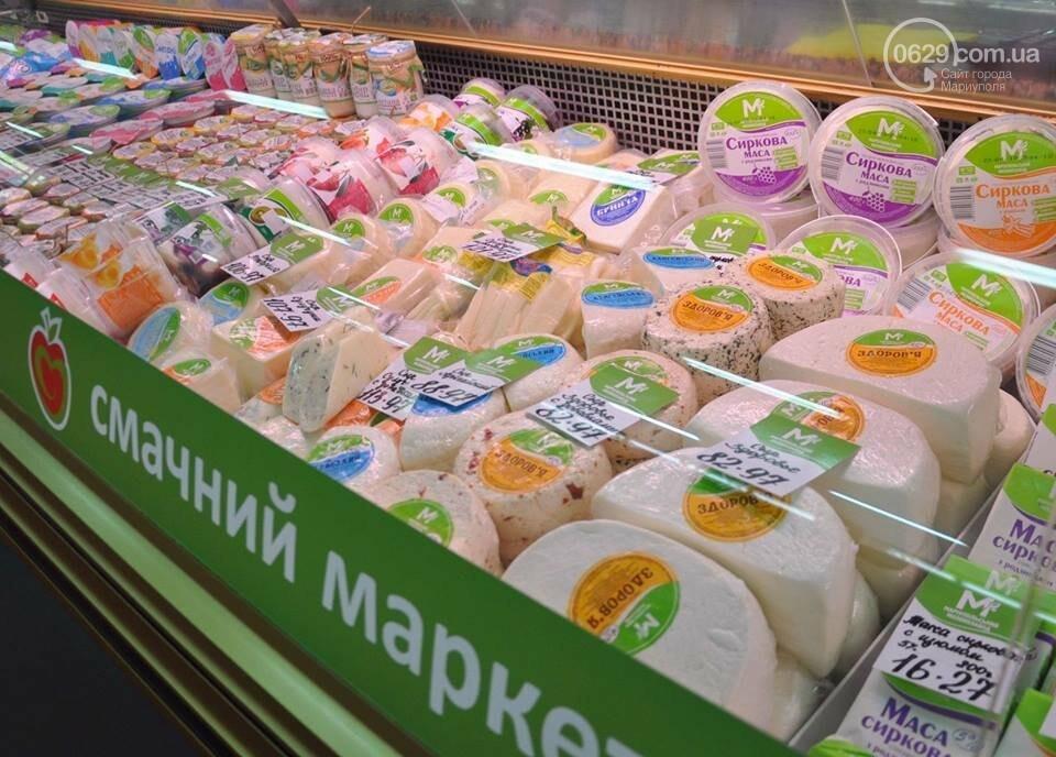 Юрий Тернавский: «Мариупольский молокозавод может напоить молоком каждого жителя Мариуполя и Приазовья», фото-101