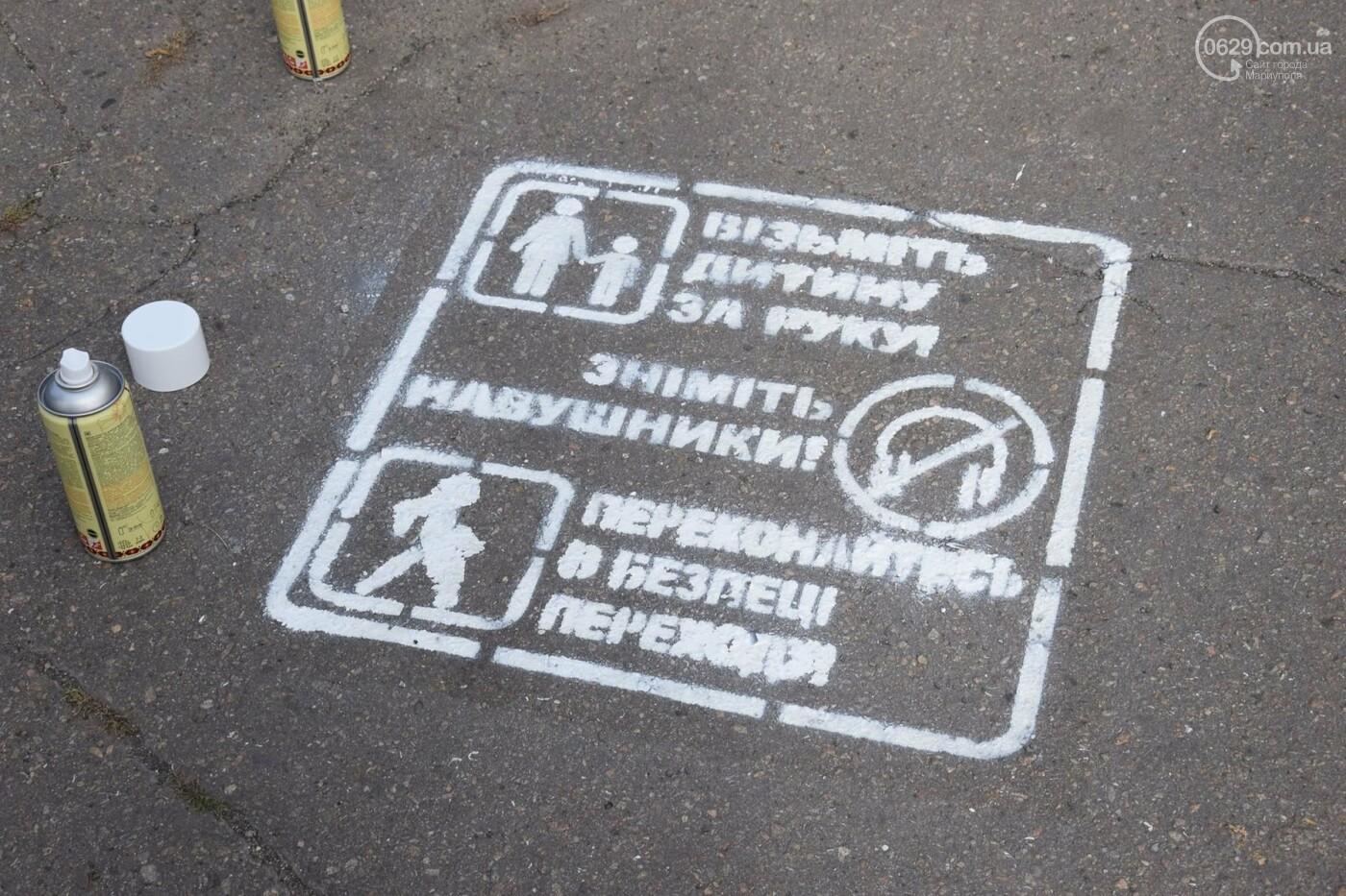 В Мариуполе общественники и патрульные полицейские украшают город необычными трафаретами, - ФОТО, ВИДЕО, фото-4