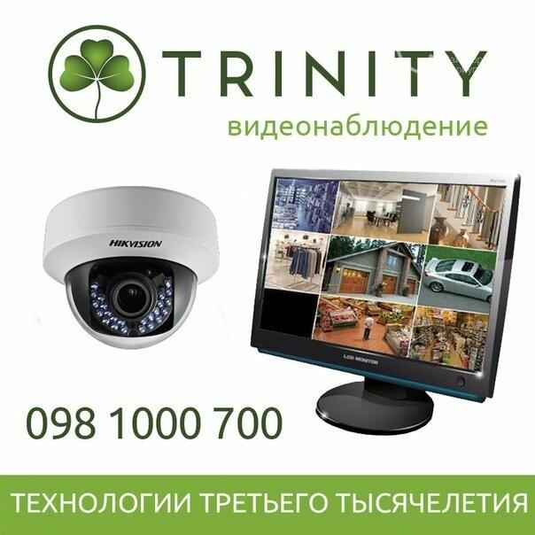 Установите видеонаблюдение от TRINITY всего за 99 грн!, фото-1