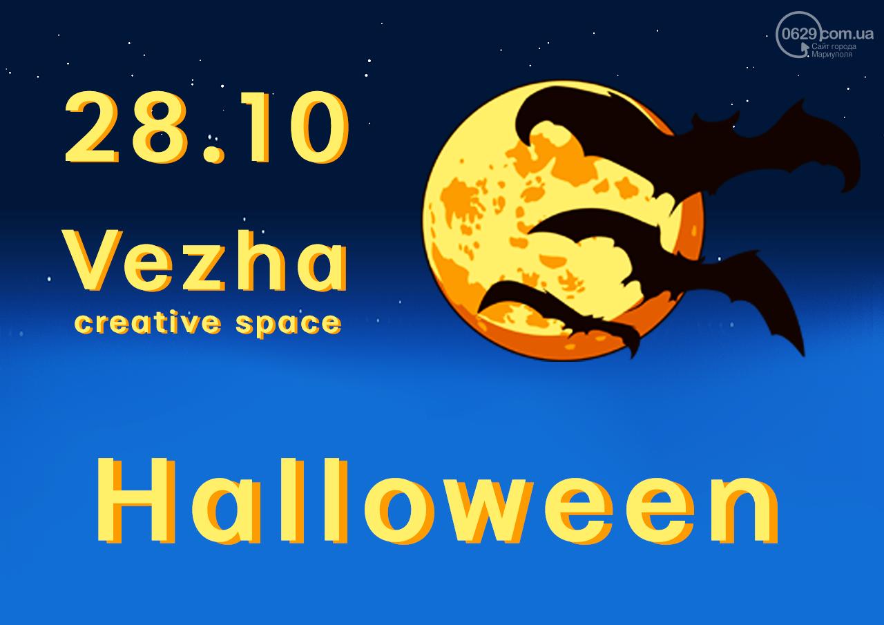 Хэллоуин в Мариуполе: куда пойти, что посмотреть и сколько это стоит,- Дополняется, фото-1