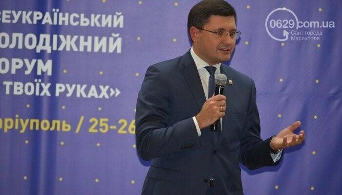250 молодых лидеров со всей Украины съехались в Мариуполь,- ФОТО, фото-4