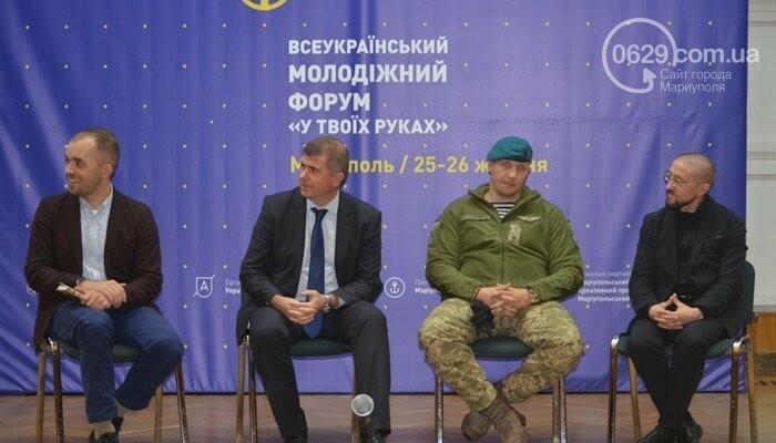 250 молодых лидеров со всей Украины съехались в Мариуполь,- ФОТО, фото-1