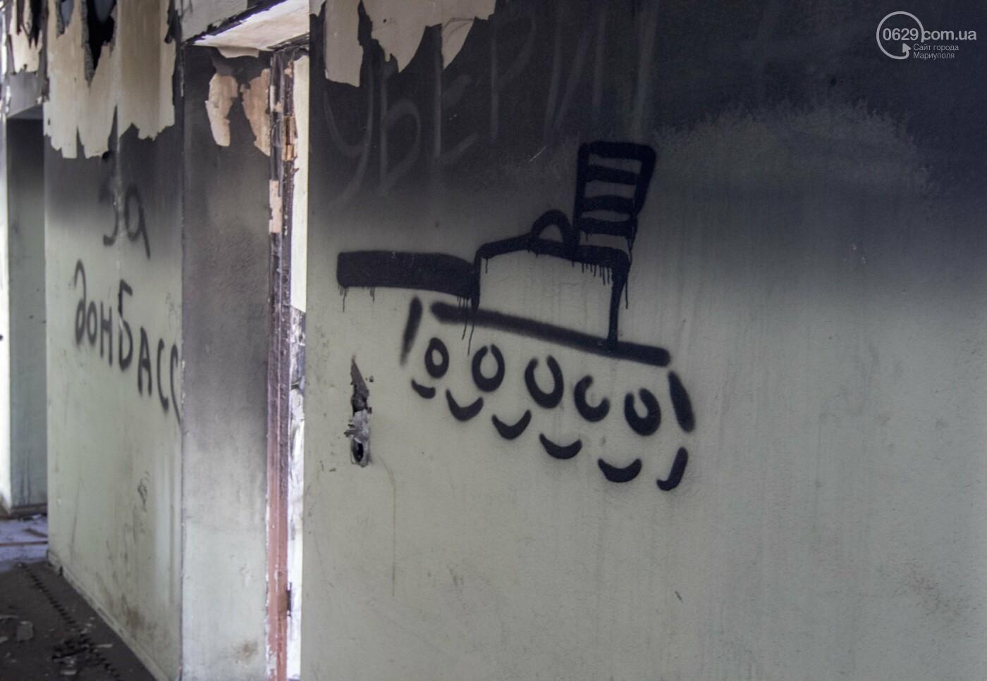 В Мариуполе не могут найти подрядчика для реконструкции сгоревшего горсовета, - ФОТО, фото-2