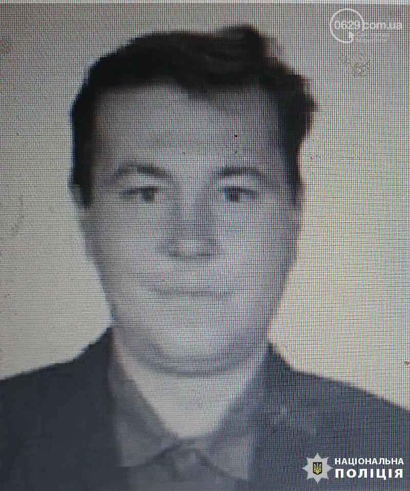 В Мариуполе разыскивают мужчину, который пропал 17 лет назад, - ФОТО, фото-1