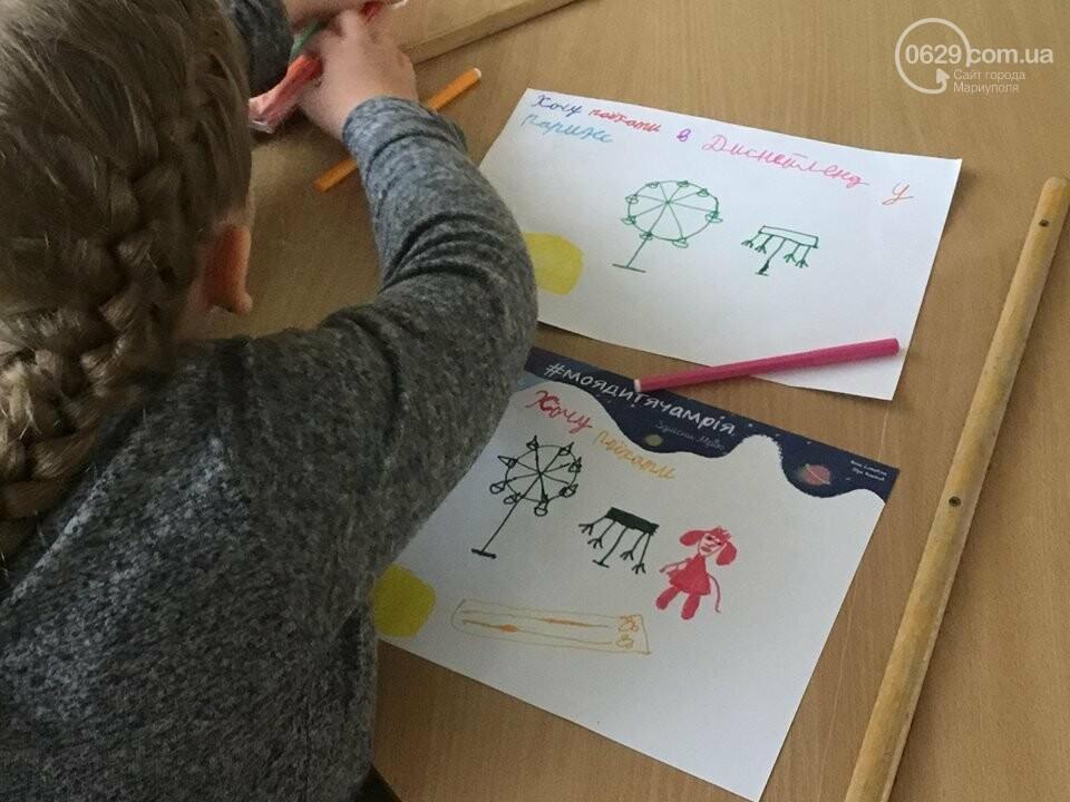 В Мариуполе собирают мечты особенных детей и ищут волшебников, - ФОТО, ВИДЕО, фото-4