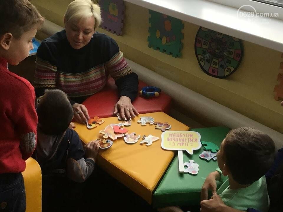 В Мариуполе собирают мечты особенных детей и ищут волшебников, - ФОТО, ВИДЕО, фото-9