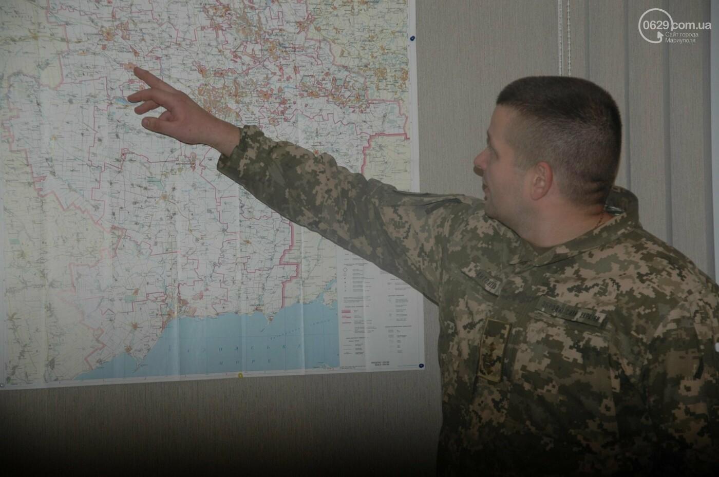 В Мариуполе обсуждали, как будет действовать батальон территориальной обороны,- ФОТО, фото-2