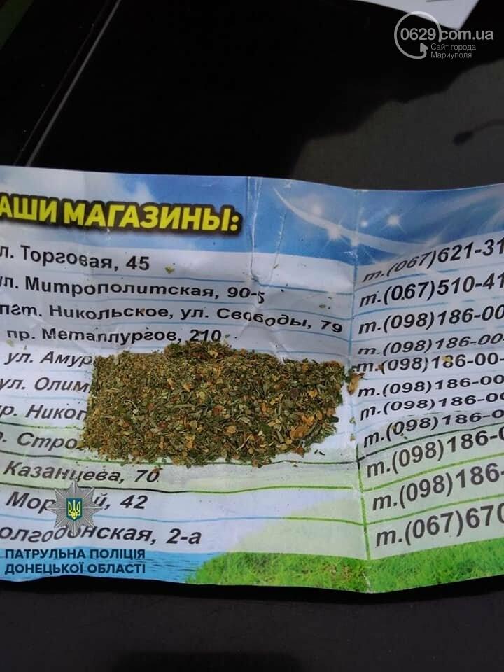 В Мариуполе у водителя мусоровоза изъяли наркотики, - ФОТО, фото-2
