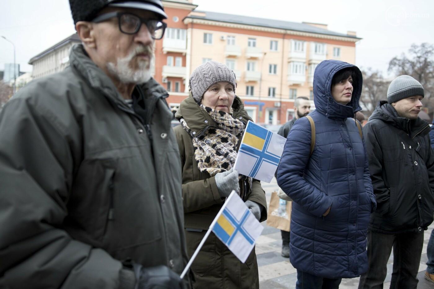 В Мариуполе подняли флаг военно-морских сил Украины,- ФОТО, ВИДЕО, фото-2