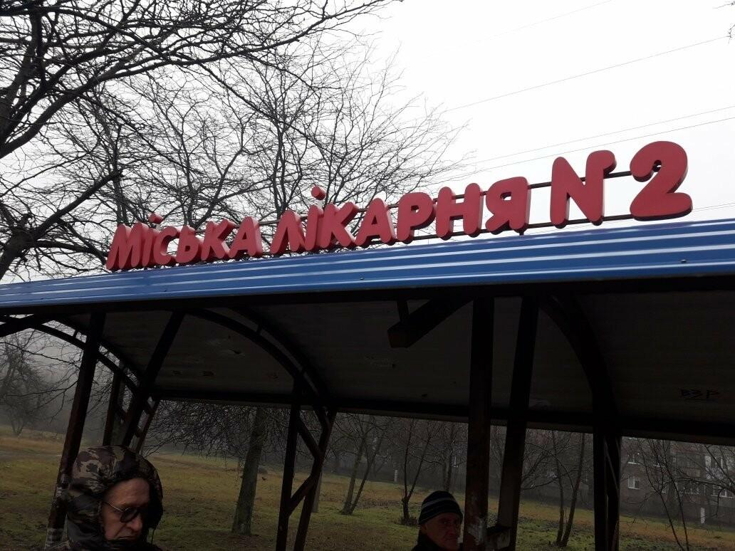 В Мариуполе микроавтобус полиции врезался во внедорожник, - ФОТО, ВИДЕО, фото-5