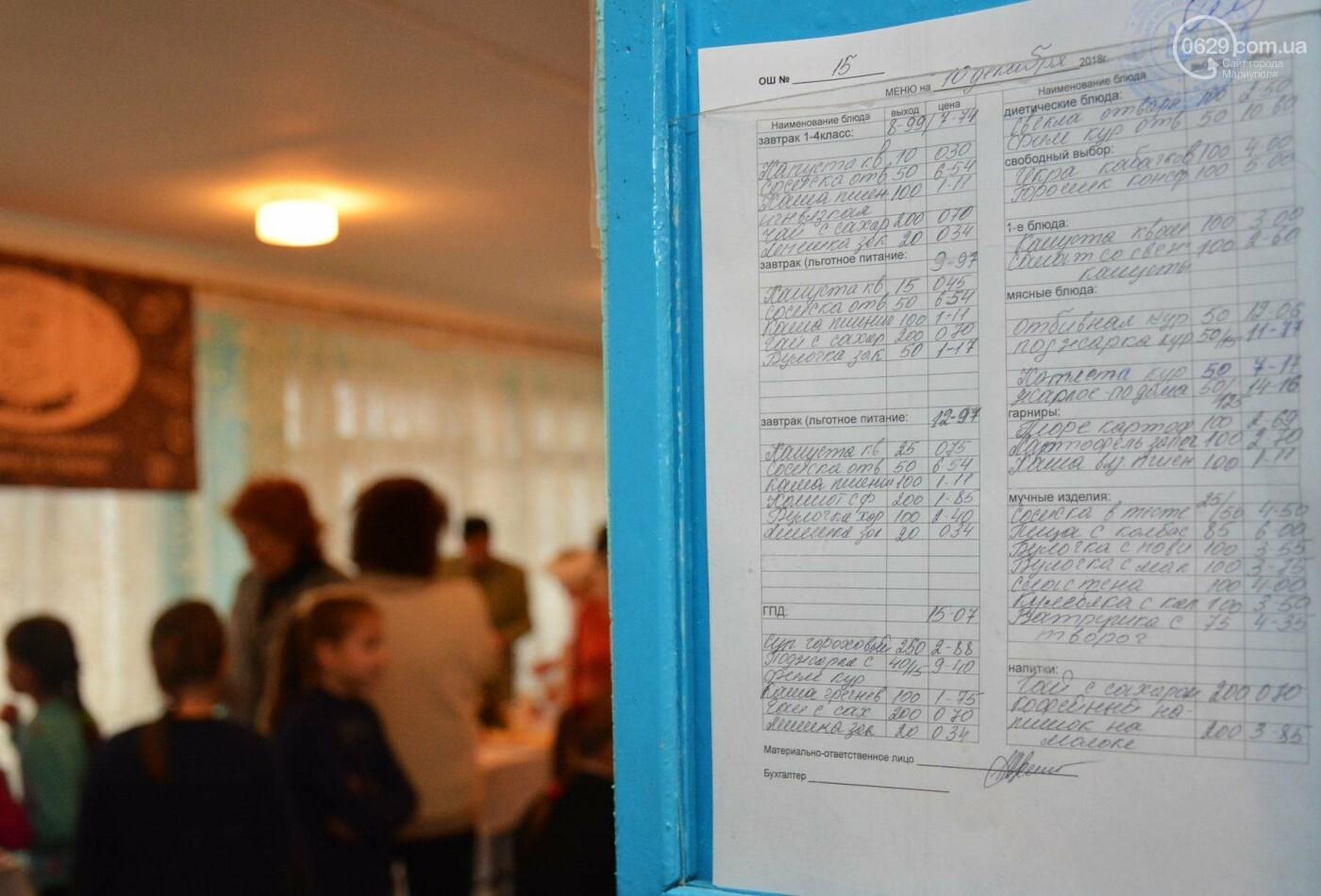 Больше молочных и мясных блюд, свежих овощей и фруктов: в ОШ № 15 представили обновленное меню для школьников., фото-6