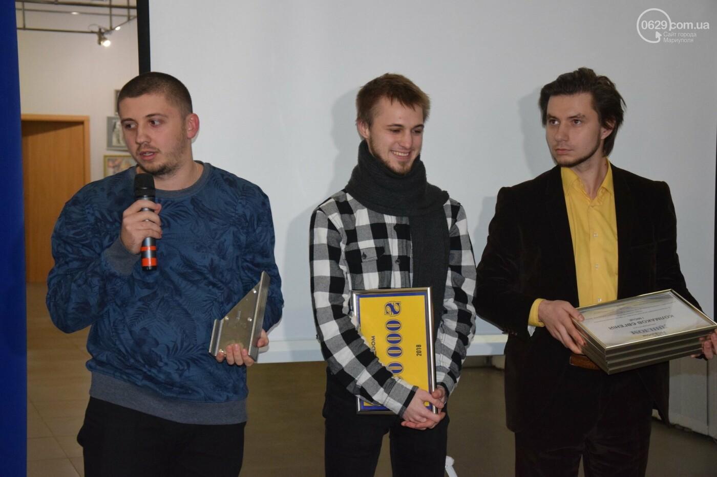 Молодые киевские архитекторы разработали для Мариуполя проект доступного жилья,- ФОТО, фото-1