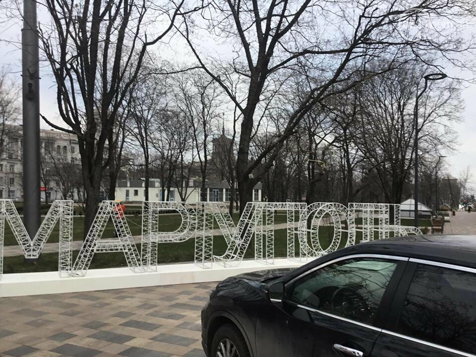 В Мариуполь из Киева привезли карусель и снег, - ФОТОРЕПОРТАЖ, фото-29
