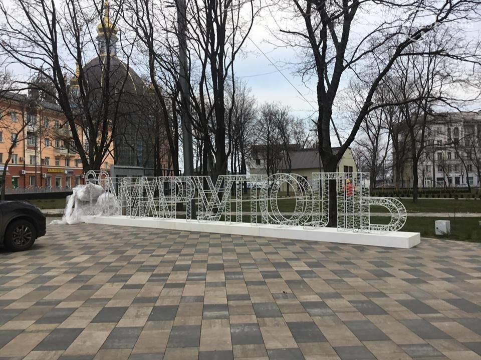 В Мариуполь из Киева привезли карусель и снег, - ФОТОРЕПОРТАЖ, фото-30