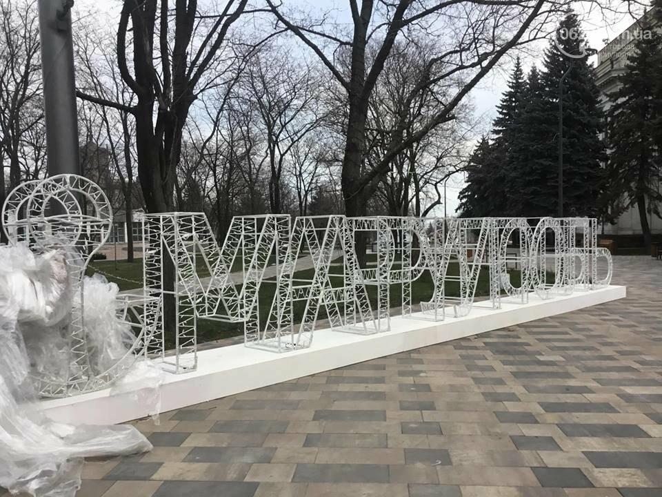 В Мариуполь из Киева привезли карусель и снег, - ФОТОРЕПОРТАЖ, фото-31