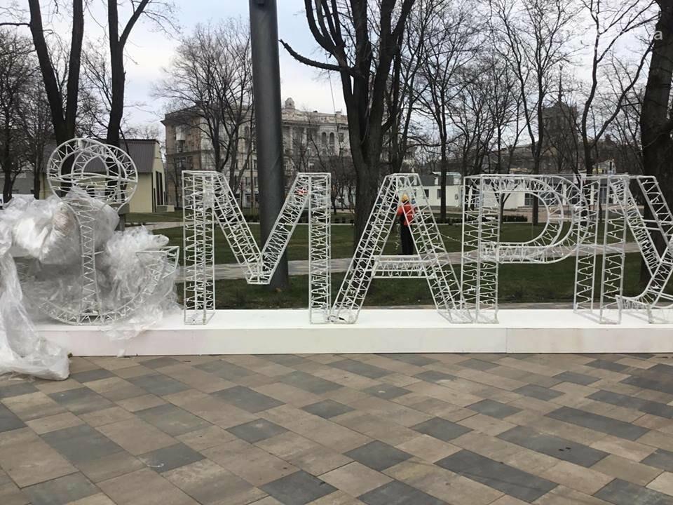 В Мариуполь из Киева привезли карусель и снег, - ФОТОРЕПОРТАЖ, фото-32