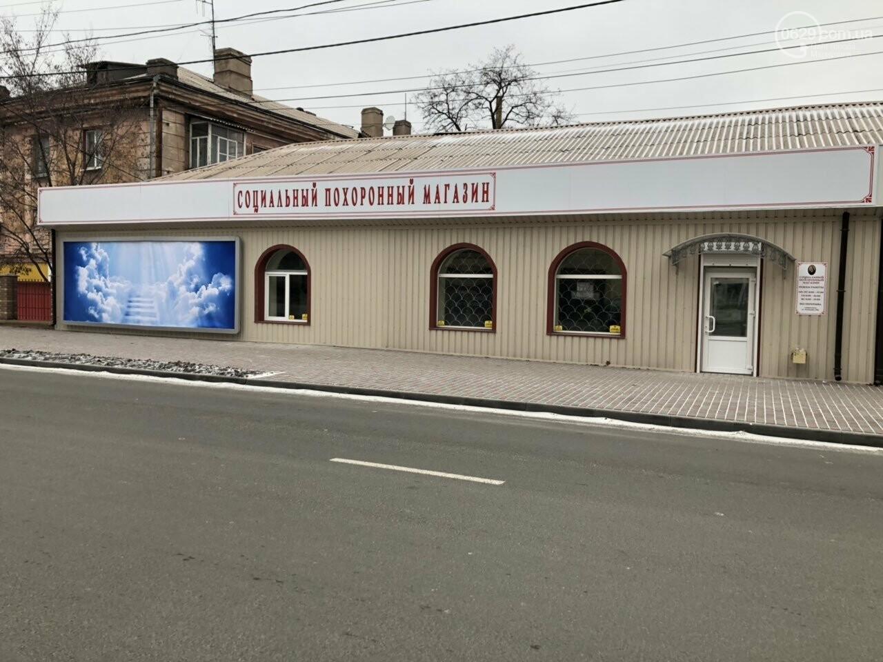Открытие Городского «Социального похоронного магазина», фото-5