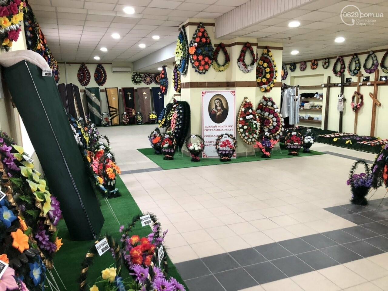 Открытие Городского «Социального похоронного магазина», фото-6