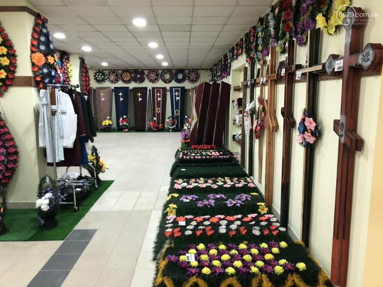 Открытие Городского «Социального похоронного магазина», фото-9