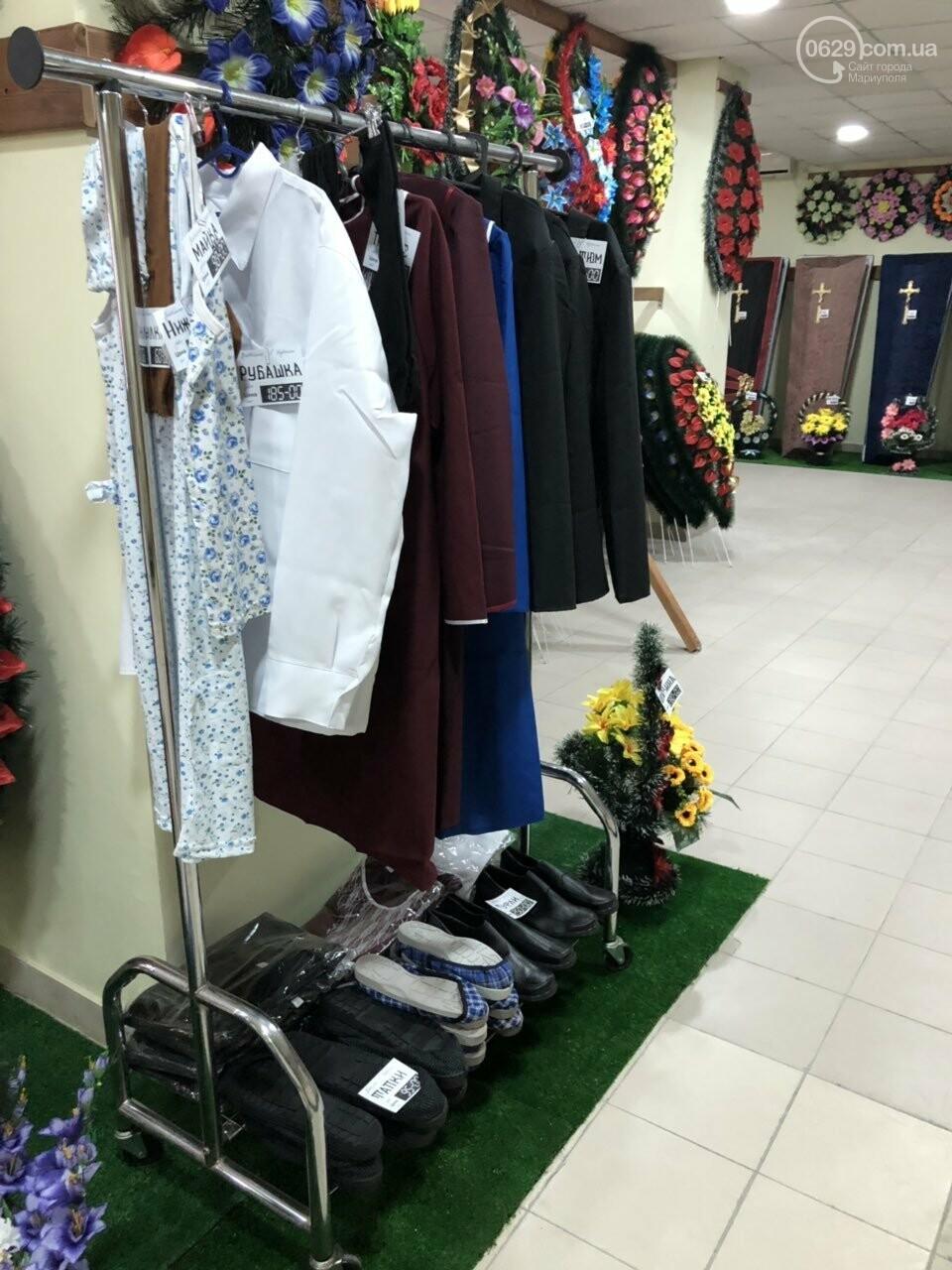 Открытие Городского «Социального похоронного магазина», фото-3