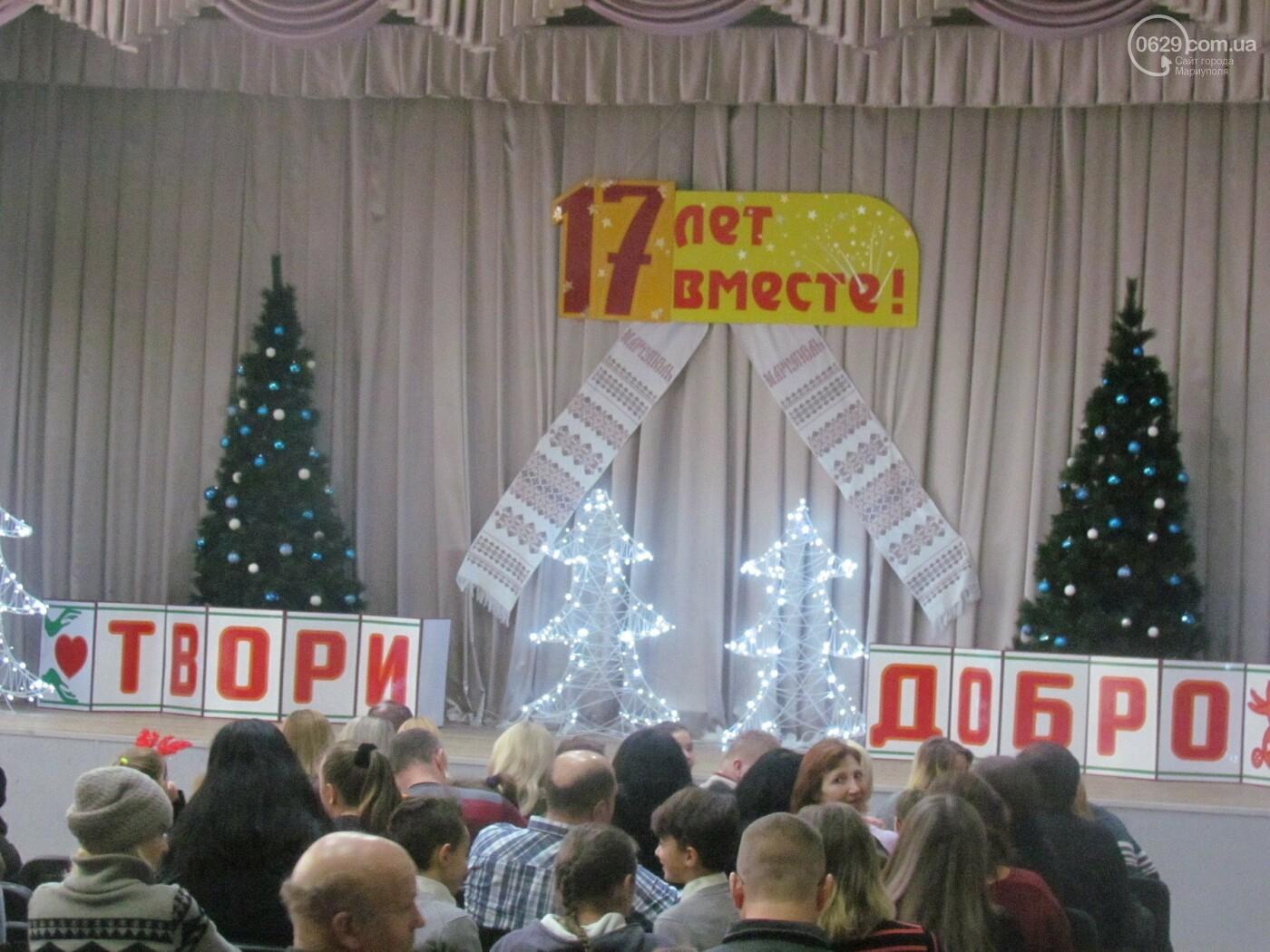 В Украинском доме установили подъемник для детей с инвалидностью, - ФОТО, фото-1