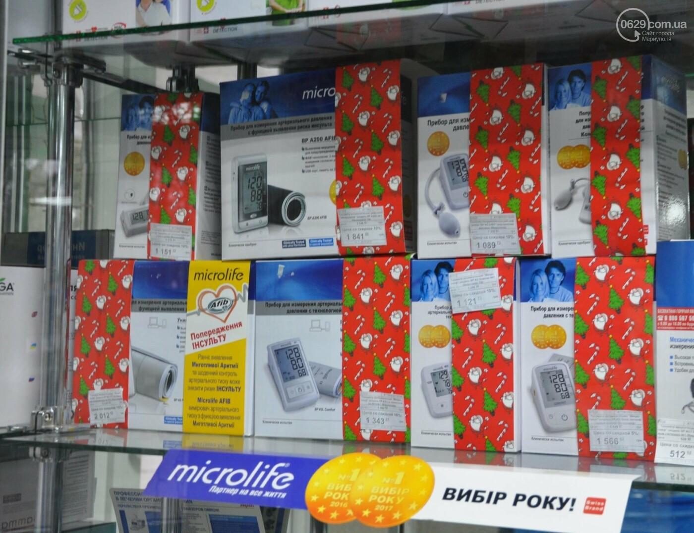 """В аптеках """"Азовфарм"""" новорічні знижки -15%, -20%, -25%, фото-34"""