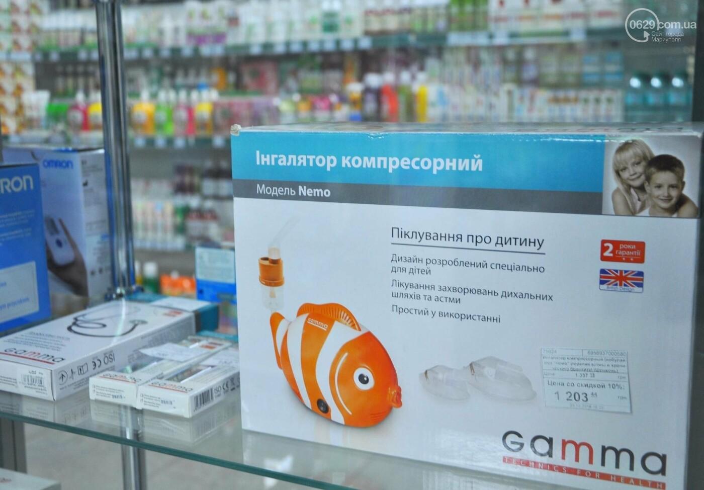 """В аптеках """"Азовфарм"""" новорічні знижки -15%, -20%, -25%, фото-35"""