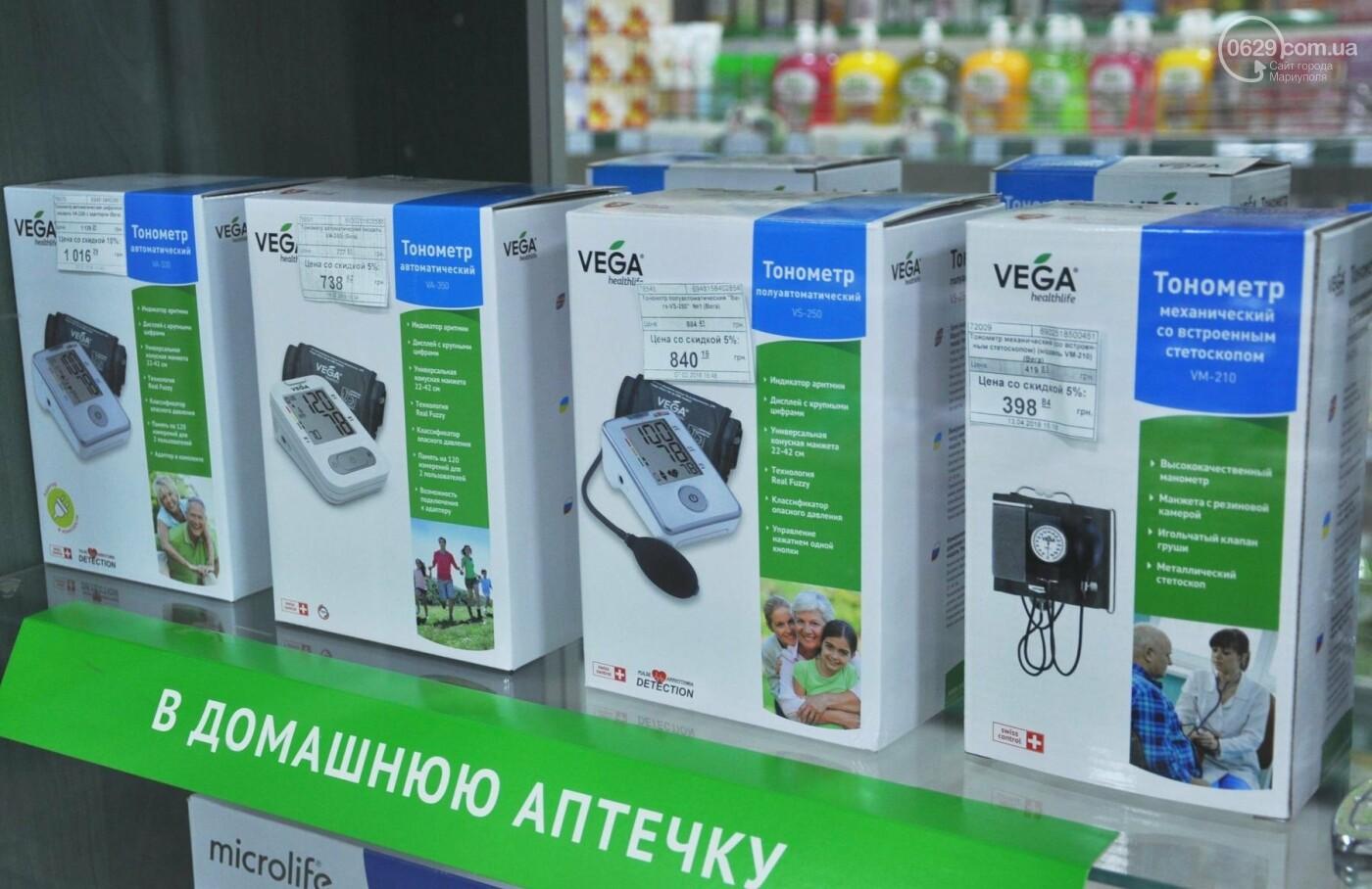 """В аптеках """"Азовфарм"""" новорічні знижки -15%, -20%, -25%, фото-36"""