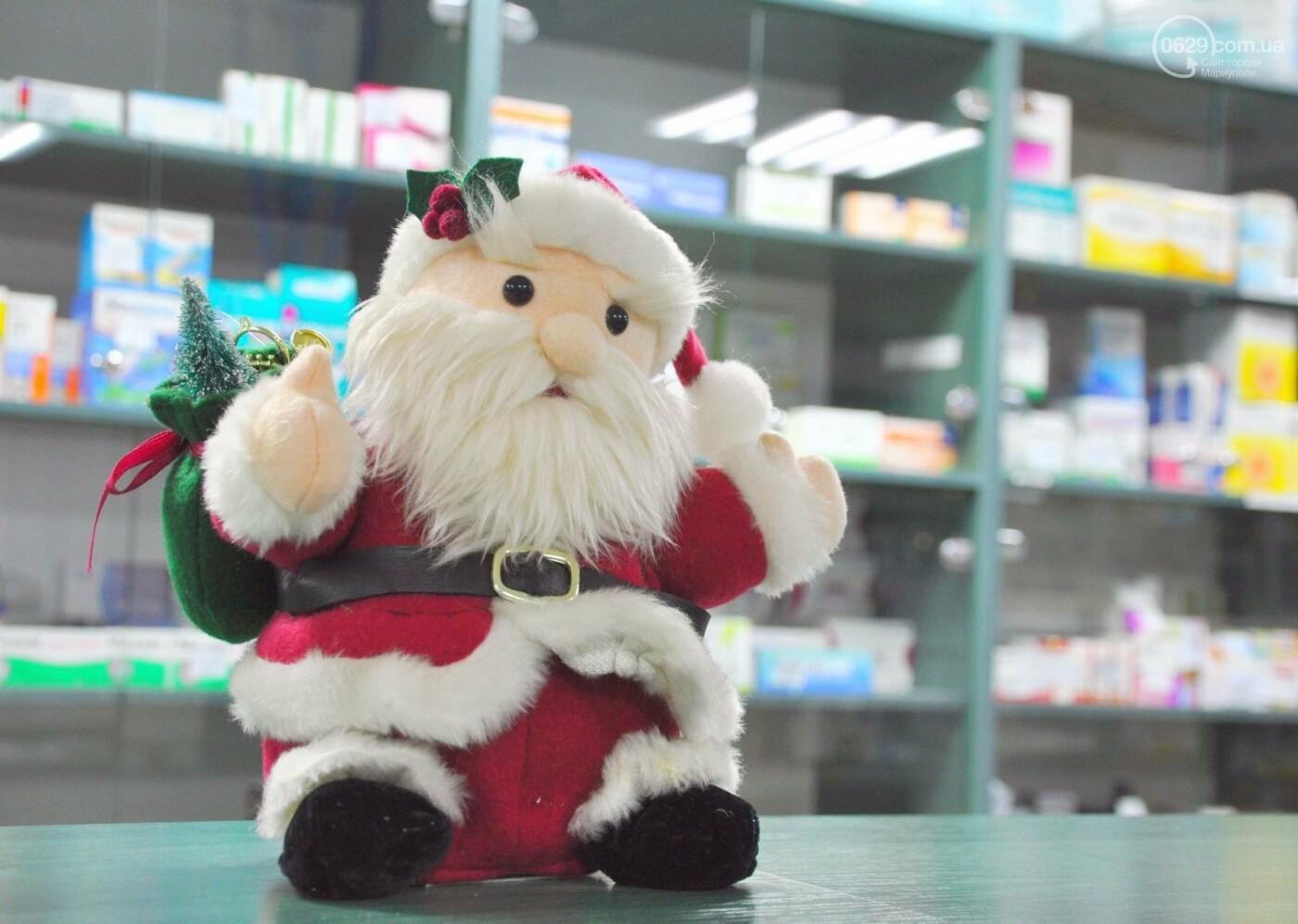 """В аптеках """"Азовфарм"""" новорічні знижки -15%, -20%, -25%, фото-37"""