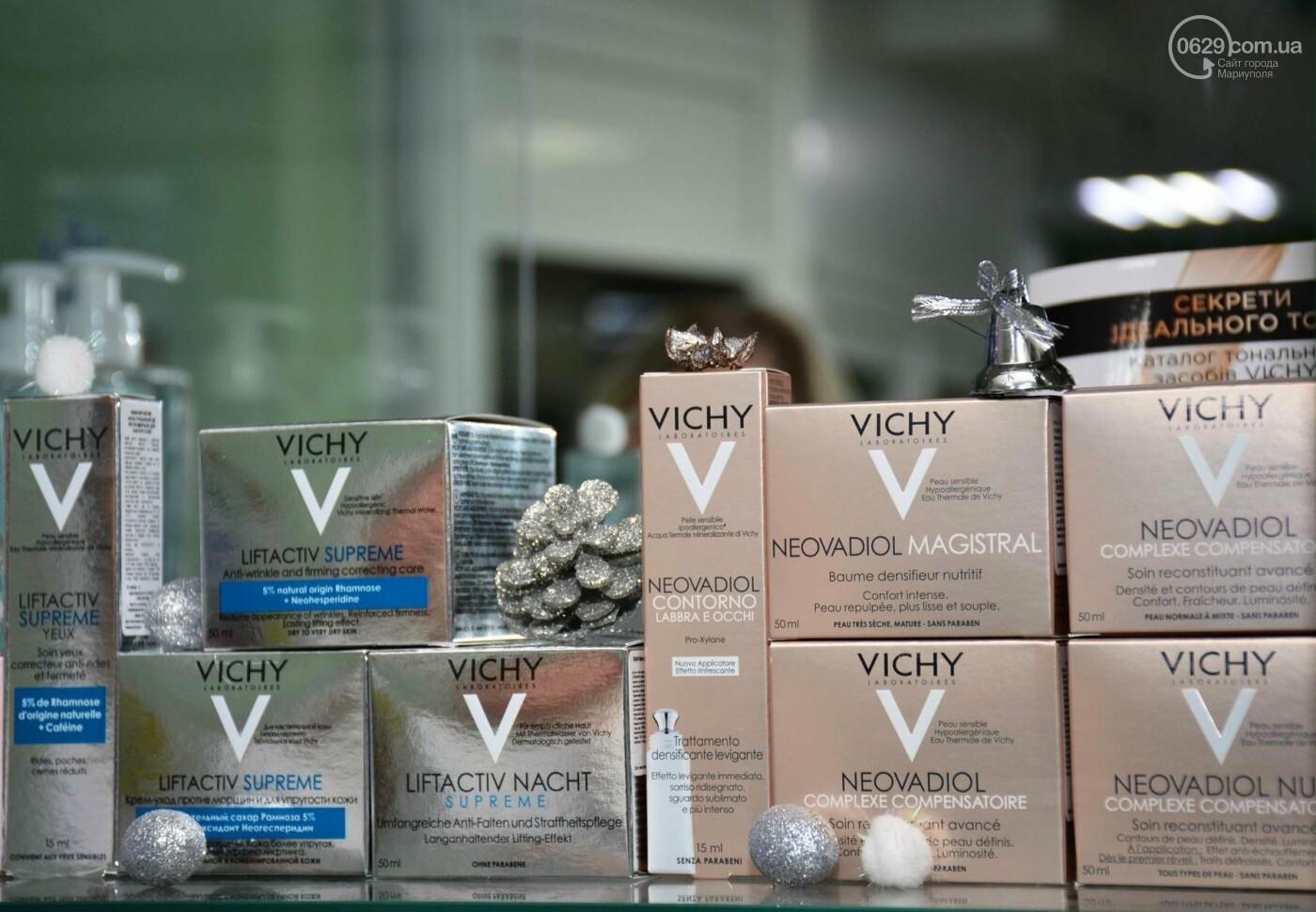 """В аптеках """"Азовфарм"""" новорічні знижки -15%, -20%, -25%, фото-10"""