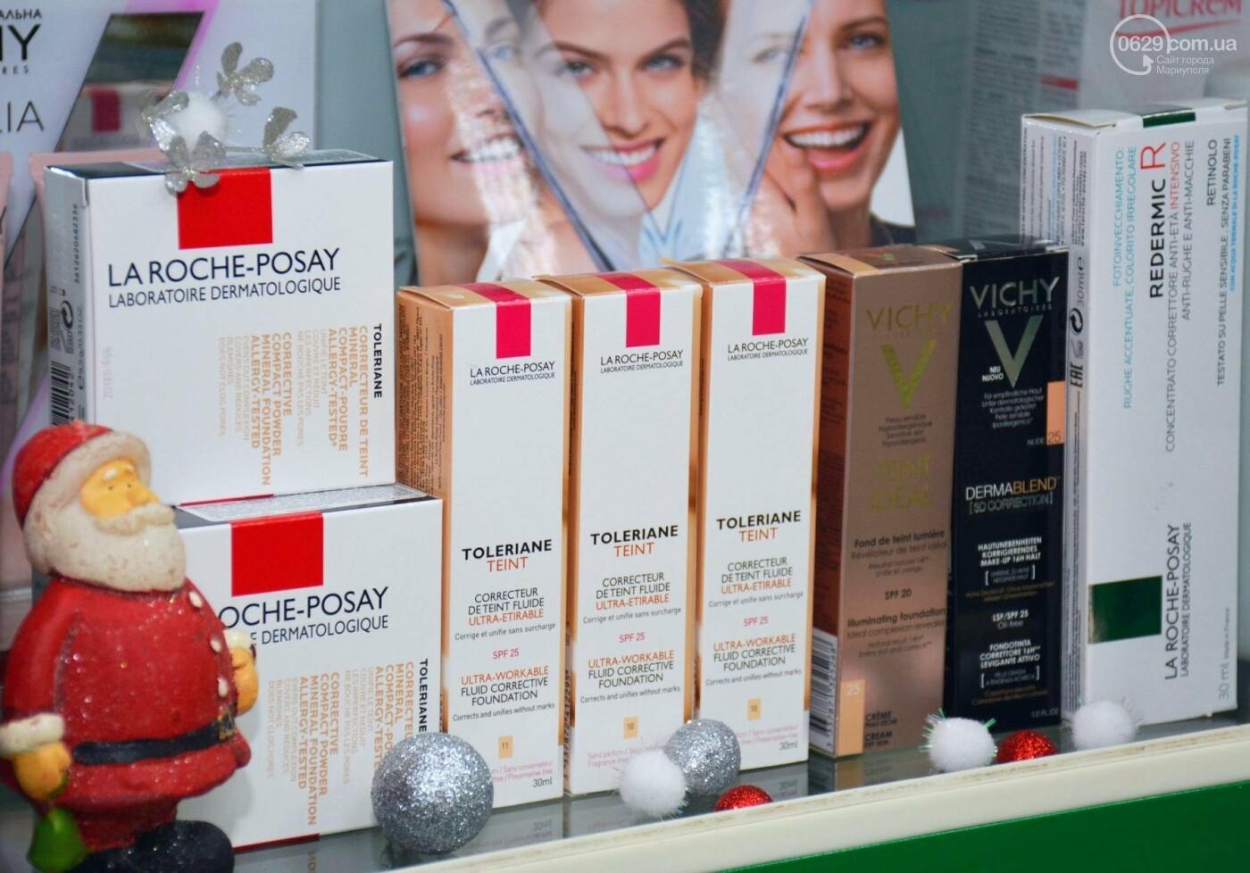 """В аптеках """"Азовфарм"""" новорічні знижки -15%, -20%, -25%, фото-12"""