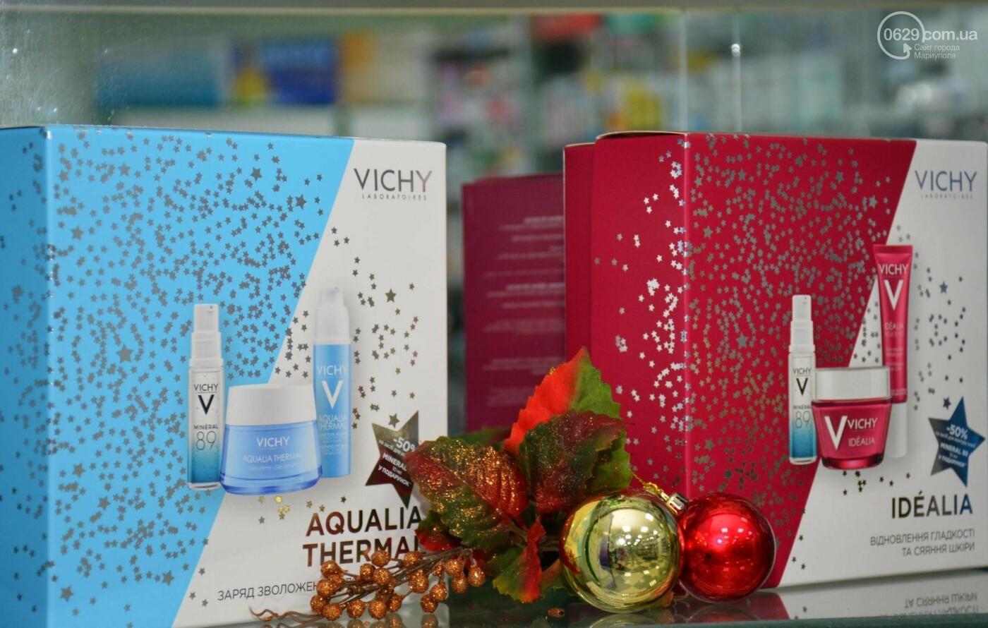 """В аптеках """"Азовфарм"""" новорічні знижки -15%, -20%, -25%, фото-16"""