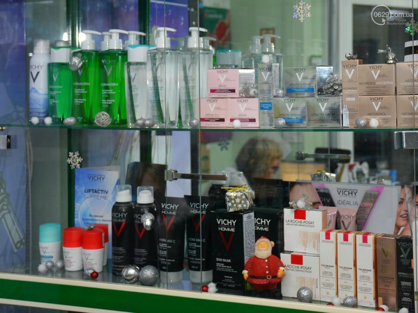 """В аптеках """"Азовфарм"""" новорічні знижки -15%, -20%, -25%, фото-18"""