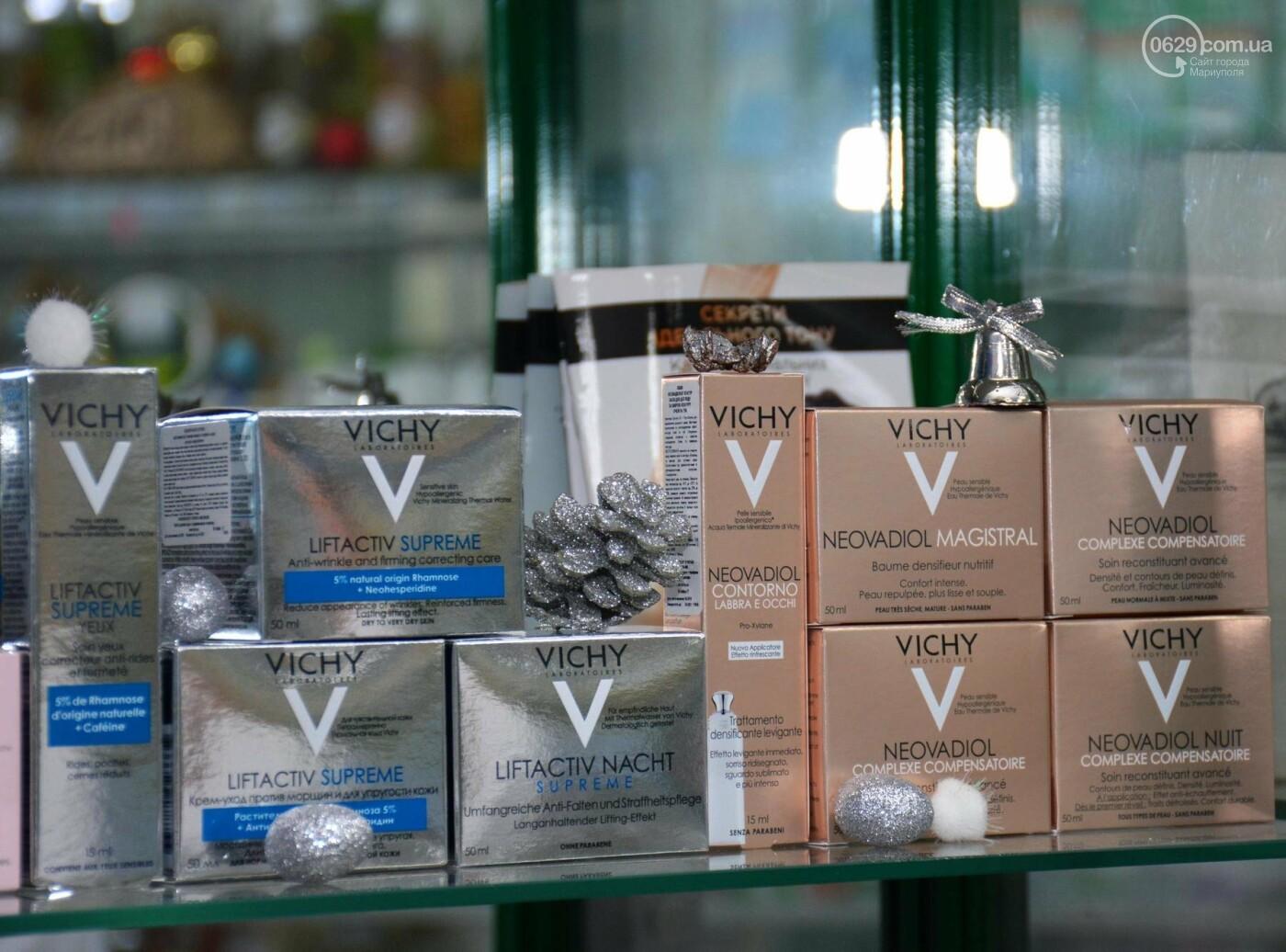 """В аптеках """"Азовфарм"""" новорічні знижки -15%, -20%, -25%, фото-19"""