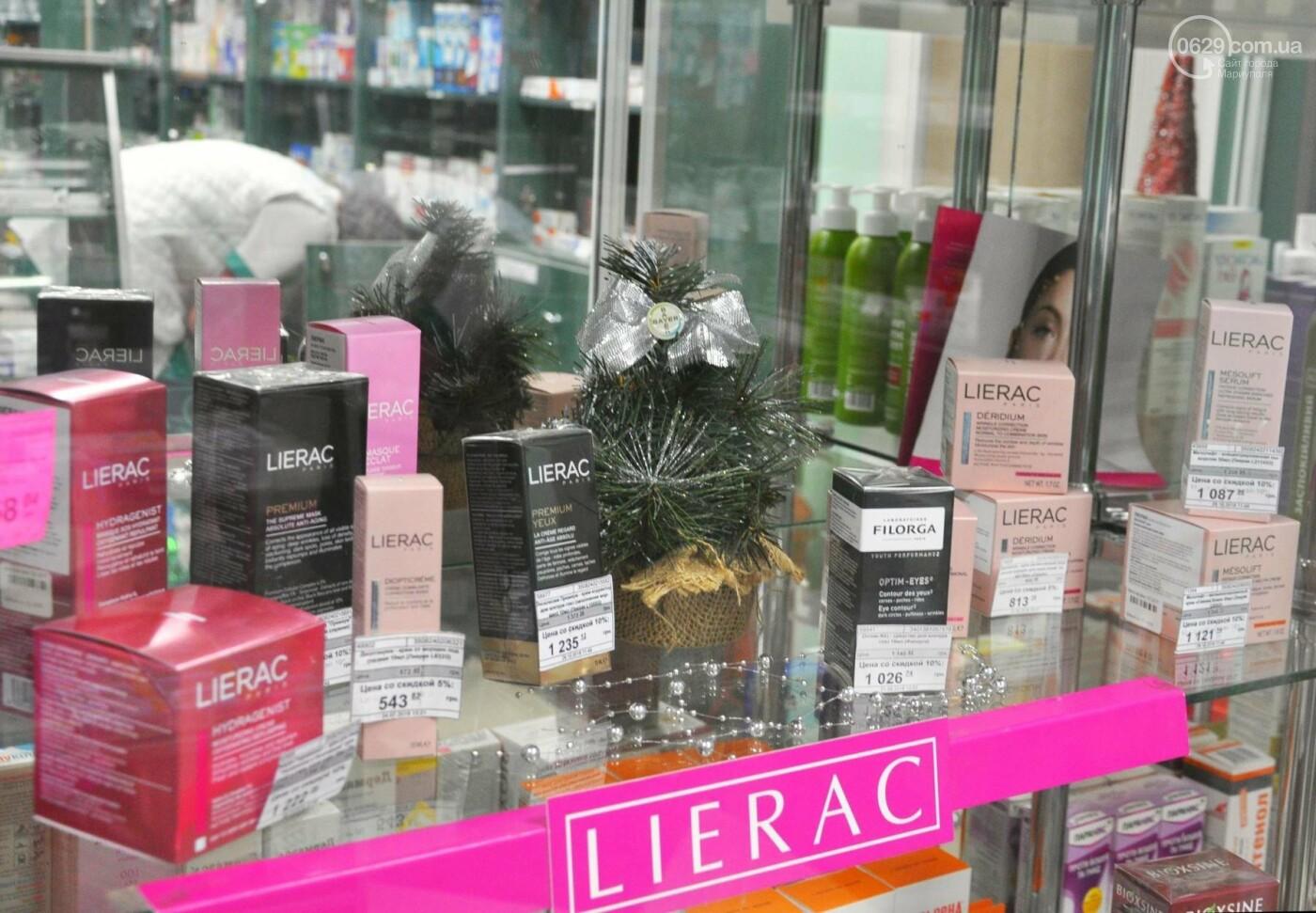 """В аптеках """"Азовфарм"""" новорічні знижки -15%, -20%, -25%, фото-21"""