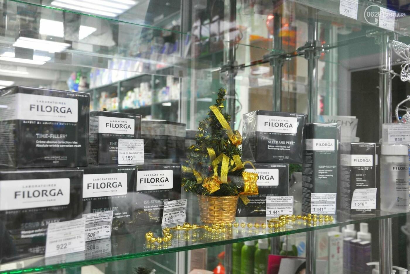 """В аптеках """"Азовфарм"""" новорічні знижки -15%, -20%, -25%, фото-22"""