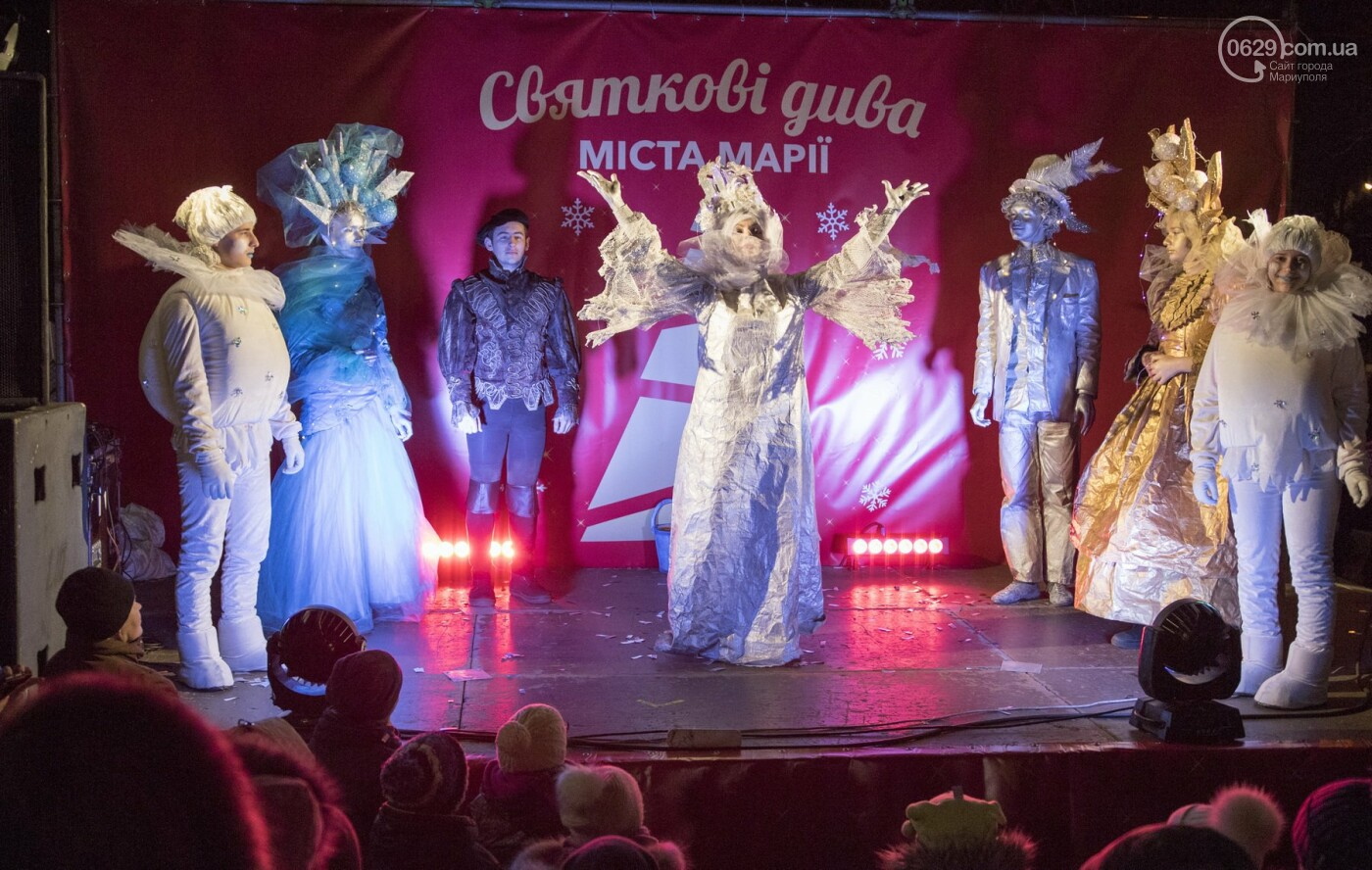 Как в Мариуполь с новогодними праздниками пришла Европа,  - ФОТО, ВИДЕО, фото-3