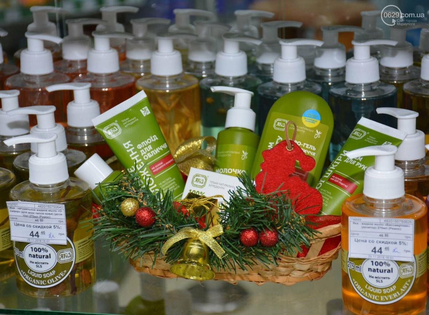 """В аптеках """"Азовфарм"""" новорічні знижки -15%, -20%, -25%, фото-25"""