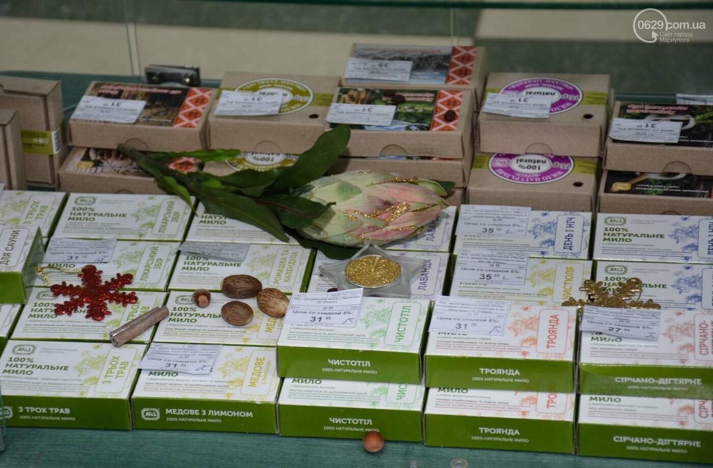 """В аптеках """"Азовфарм"""" новорічні знижки -15%, -20%, -25%, фото-27"""