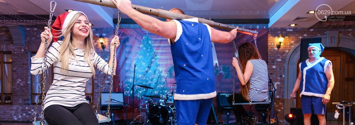 Сколько стоит новогодняя ночь в ресторанах Мариуполя, фото-2