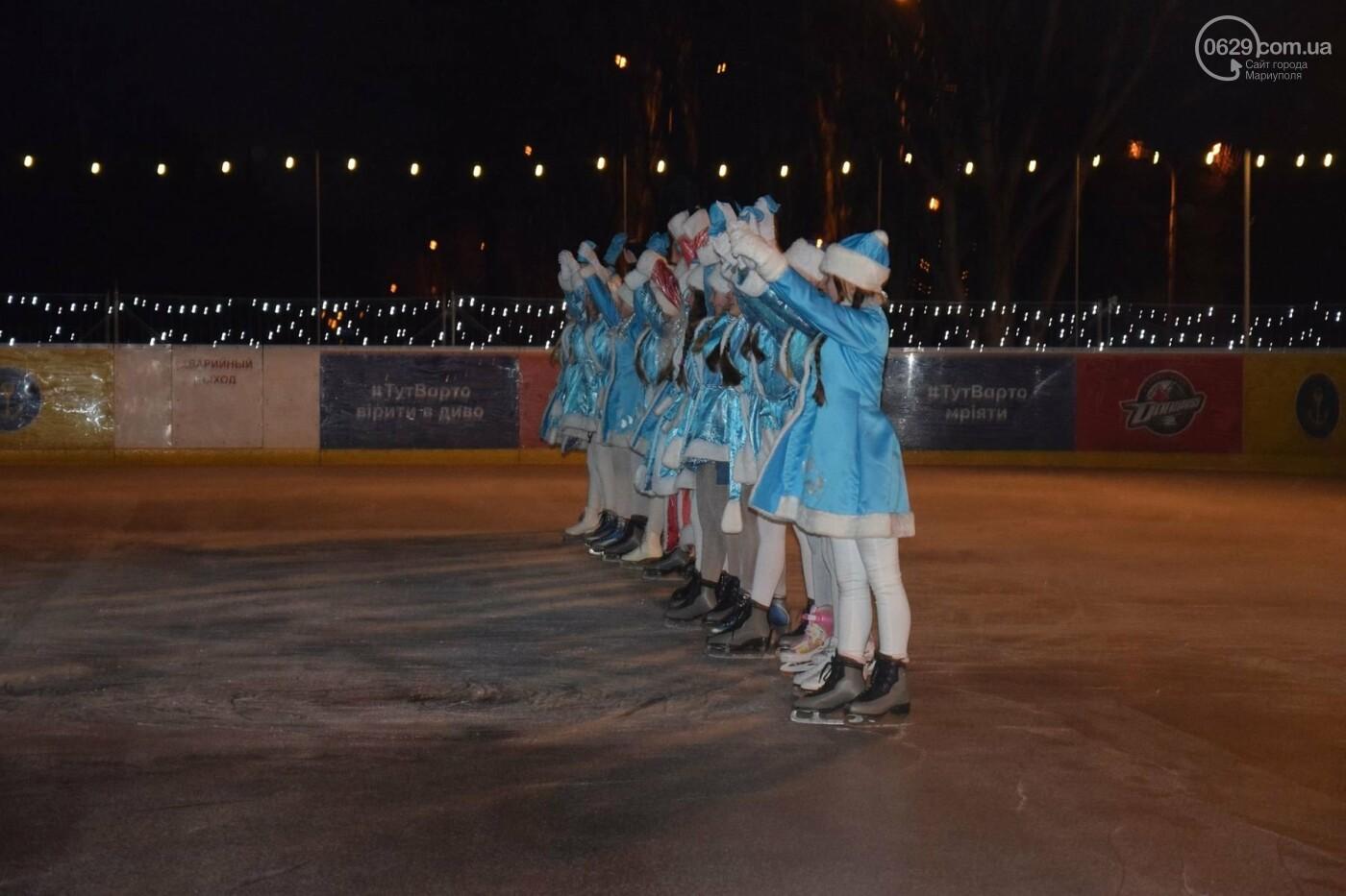 Открытие ледовой арены. Стоимость катания на городском  катке в  Мариуполе увеличилась вдвое  - ФОТО, ВИДЕО, фото-3