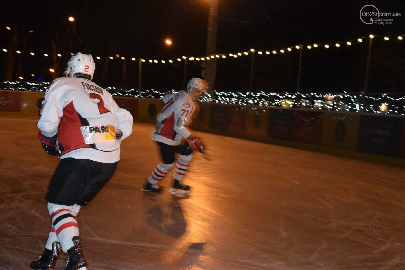 Открытие ледовой арены. Стоимость катания на городском  катке в  Мариуполе увеличилась вдвое  - ФОТО, ВИДЕО, фото-11