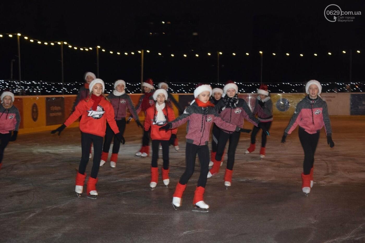 Открытие ледовой арены. Стоимость катания на городском  катке в  Мариуполе увеличилась вдвое  - ФОТО, ВИДЕО, фото-5