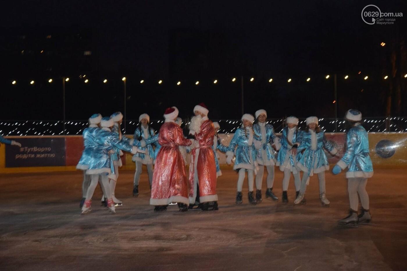 Открытие ледовой арены. Стоимость катания на городском  катке в  Мариуполе увеличилась вдвое  - ФОТО, ВИДЕО, фото-4